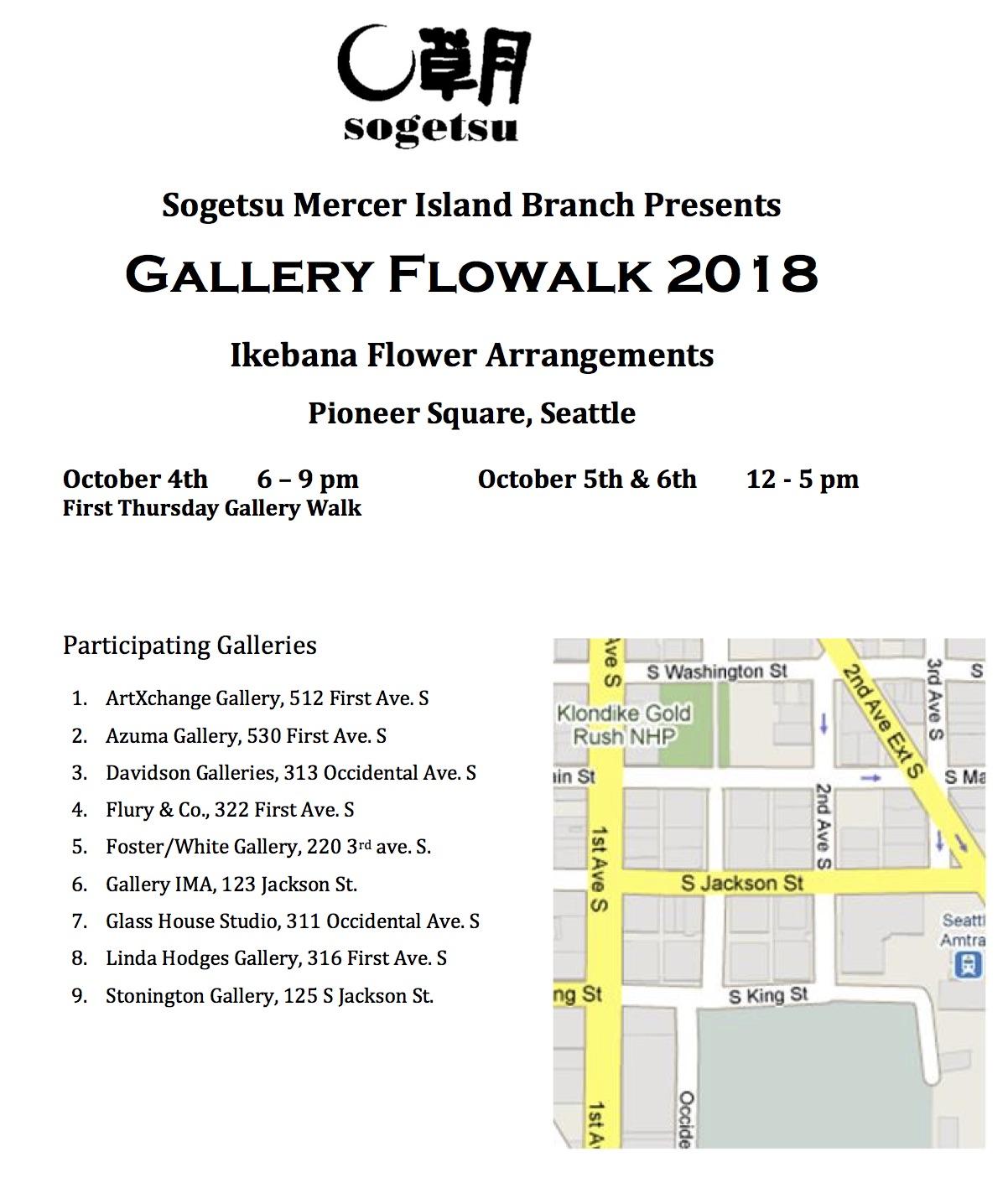 Gallery Flowalk by Sogetsu Mercer Island Branch – Ikebana